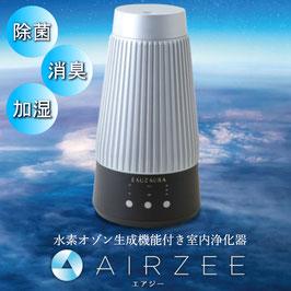 AIRZEE(エアジー) 水素オゾン生成機能付き 除菌・消臭・加湿 室内浄化器