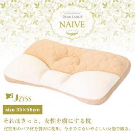 ニューナイーヴ枕