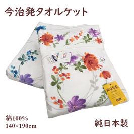 今治発タオルケット 純日本製