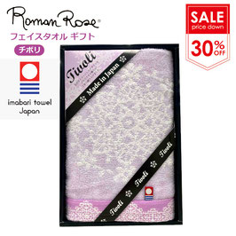 Roman Rose ロマンローズ フェイスタオル ギフト 今治タオル チボリ 30%OFF
