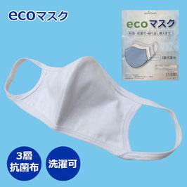 eco(エコ)マスク