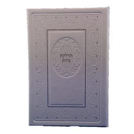 Magnifique livre  en cuir blanc adlakat nérot