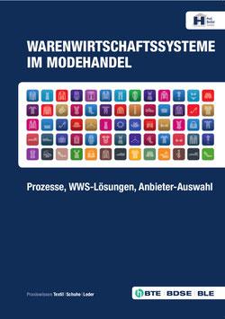 Warenwirtschafts-Systeme im Modehandel (2018)
