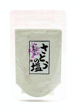 さとうの塩の歯磨き粉(50g)