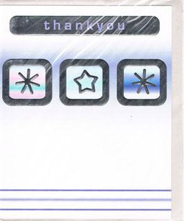 Speciale kaart 011