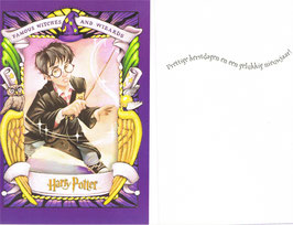 Harry Potter 002