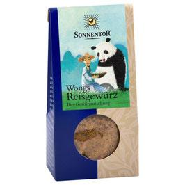SONNENTOR - Wongs Reisgewürz 40 g