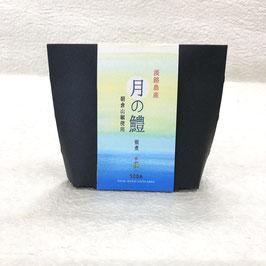 淡路島産「月の鱧」佃煮