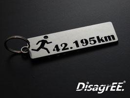 "Schlüsselanhänger ""Marathon"" - GLATT"