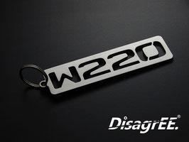 "Schlüsselanhänger ""W220"" - GLATT"