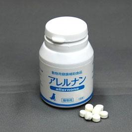 アレルナン(アレルギー体質改善LPS) 60錠