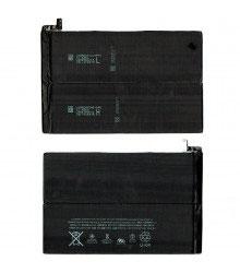 Service remplacement batterie+vitre tactile iPad Mini 2