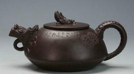 Yixing Zisha Shui Bian Teekanne