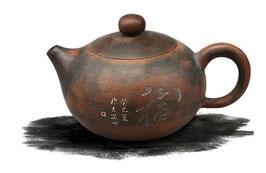 Ni Xing Fu Hu Teekanne