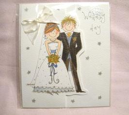"""Große Relief-Karte """"Wedding-Paar"""""""