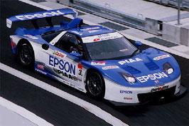 Epson NSX 2005  COD: 24287