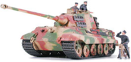 King Tiger Ardennes Front COD: 35252