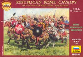 Republican Roman Cavalry COD: 8038