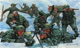 Italian Mountain Troops Alpini COD: 6059