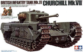 British Churchill Mk.VII COD: 35210