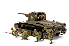 Japan Self-Propelled Gun COD: 35331