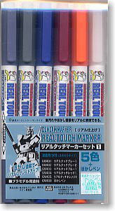 GUNDAM REAL TOUCH MARKER SET 1 COD: GMS112
