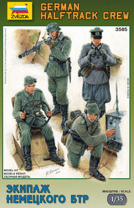 German halftrack crew  COD: 3585