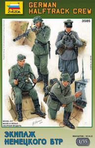 German halftrack crew  COD: 3585