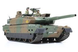 JGSDF Type 10 Tank COD: 35329