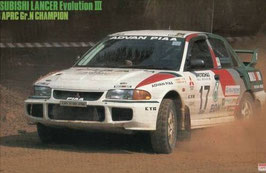Mitsubishi Lancer 96 COD: CR111