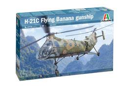 H-21C Flying Banana GunShip COD: 2774