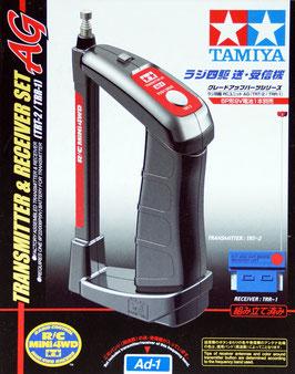 Radiocomando e ricevente Tamiya AG Mini 4WD  COD: TA15RC