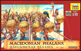 Macedonian Phalanx COD: 8019