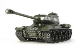 russian heavy tank js-2 model 1944 chkz full-option kit COD: 56035
