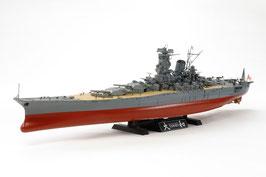 Japanese Battleship Yamato COD:  78030
