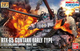 RTV-65 GUNTANK EARLY TYPE COD: GU32598