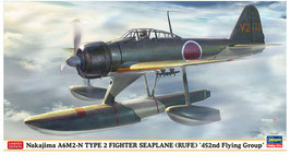 Nakajima A6M2-N Type 2 Fighter Seaplane (Rufe)  COD: 07430