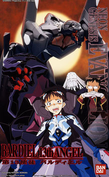 Nge valdier the 13th angel -006- COD: GU15353
