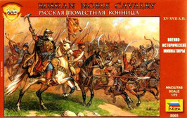 Russian Noble Cavalry COD: 8065