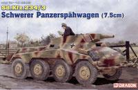 Panzerspahwagen (7.5cm) COD: 6257
