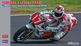 Yamaha YZR 500 (0WA8) COD: 21718