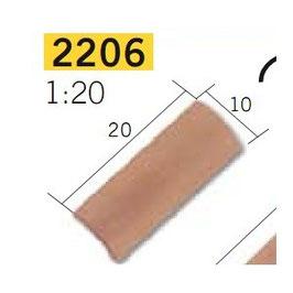 TEGOLA ARABA 1/20 COD: 2206