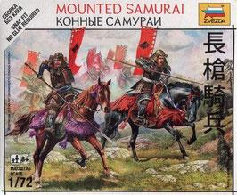 SAMURAI. JAPANESE  COD: 6407