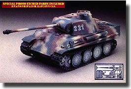 HSG30025 Panther Ausf. G COD. 30025