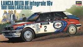Lancia Delta HF integrale 16v COD: 20289
