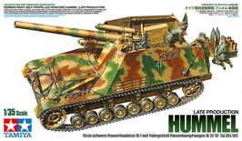 German Heavy Self-Propelled Howitzer Hummel (Late Production) COD: 35367