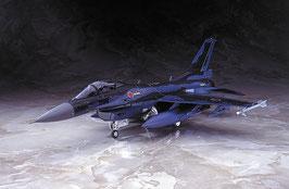 Mitsubishi F-2A (J.A.S.D.F. Support Fighter) COD: PT27