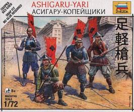 ASHIGARU-YARI  COD: 6401