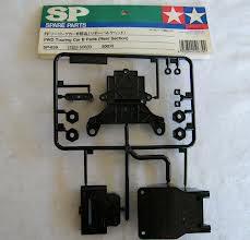 FWD Car B Parts COD: 50639