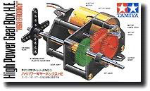 Tamiya High Power Gear Box HE COD: 72003